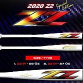 [Z2] 스톰 2020 스페셜 에디션 알루미늄배트