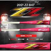 [Z2] 스톰 2021 카본배트 (분홍)