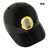 모리모토 한화 프로구단 어린이 헬멧